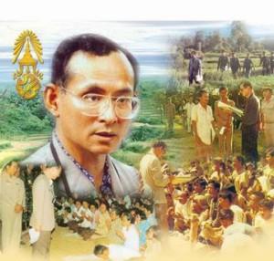 Portrait du roi de Thaïlande à sa jeunesse