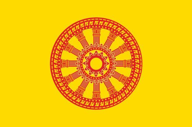 Le drapeau du bouddhisme en Thailande