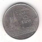 Pièce de monnaieThailandaise de 1 Bath