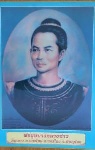 Sri-Indrathit