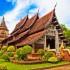 Le temple Wat Lok Moli à Chiang Mai