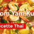 tom-yam-kung-recette-thailandaise-10