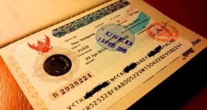 comment obtenir un visa touriste pour la tha lande allo thailande. Black Bedroom Furniture Sets. Home Design Ideas