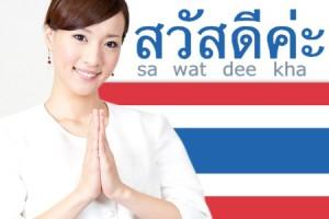 Langue Thai : Sawat dee Kha, veut dire bonjour au féminin