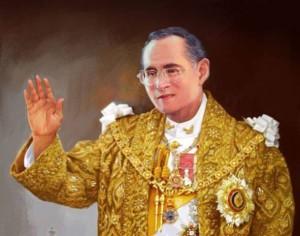 Portrait du roi de Thailande à notre époque