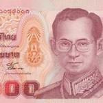 Billet de banque thaïlandais de 100 Bath