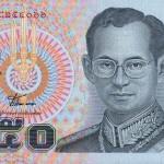 Billet de banque thaïlandais de 50 Bath