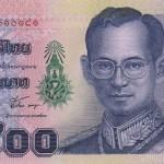 Billet de banque thaïlandais de 500 Bath