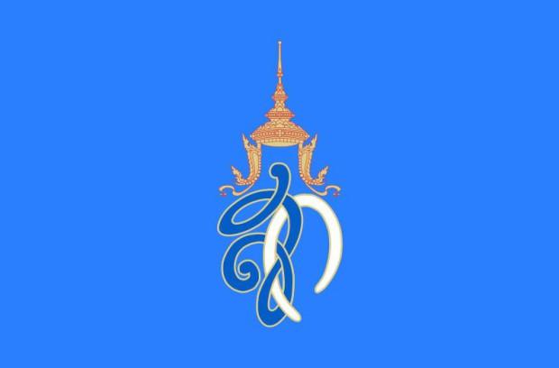 Le drapeau de la reine de Thailande
