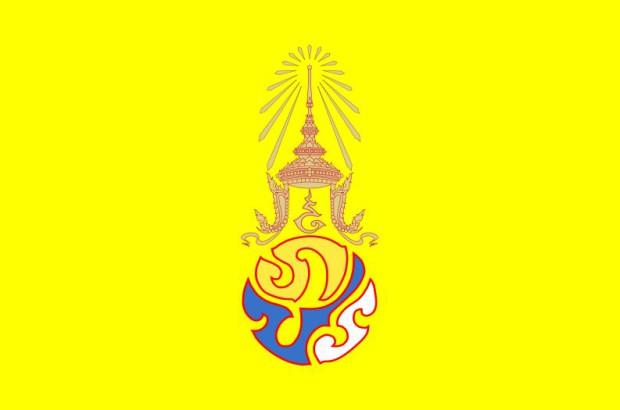 Le drapeau du roi de Thailande