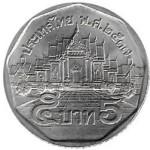 Pièce de monnaieThailandaise de 5 Bath