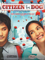 citizen-dog-film-thailandais-wisit-sasanatieng