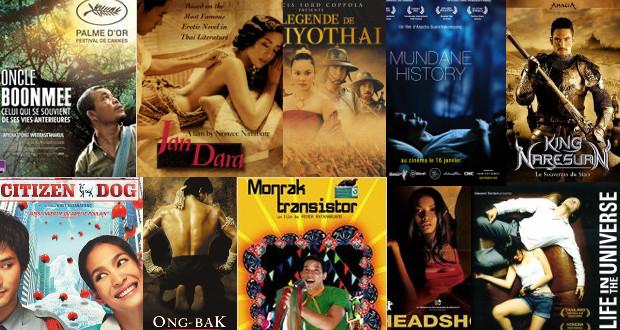 les 20 meilleurs films thailandais allo thailande. Black Bedroom Furniture Sets. Home Design Ideas